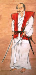 Miyamoto Musashi Lessons for life