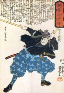 Musashi's Timeless Lessons for Life